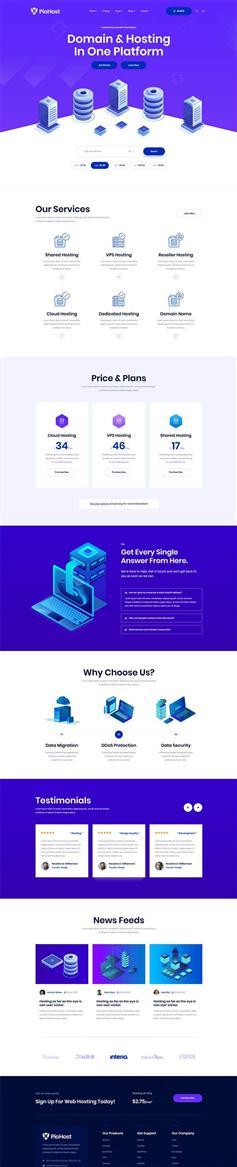 域名虚拟主机公司网站HTML5模板