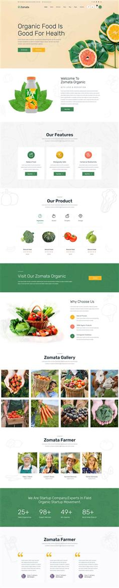 响应式bootstrap有机蔬菜水果商城模板