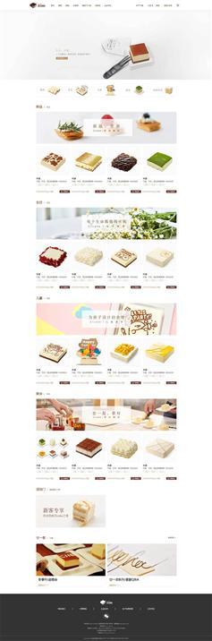 HTML蛋糕甜品网站电商网页模板