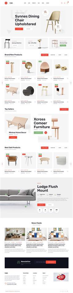 時尚多用途響應式家具電商HTML5模板