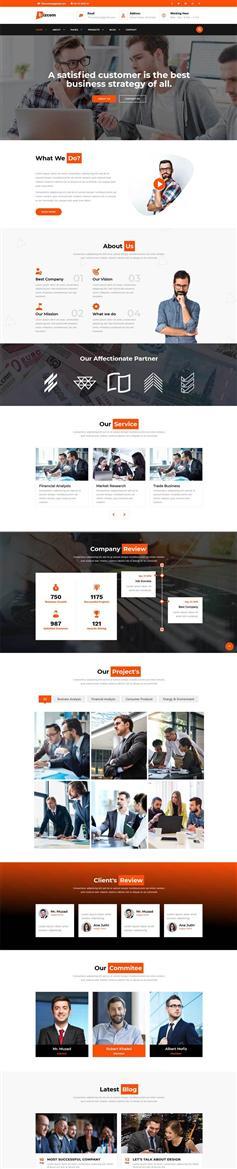 橙色的商业咨询服务公司网站HTML模板