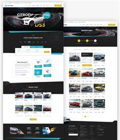 响应式HTML5汽车经销商官网模板