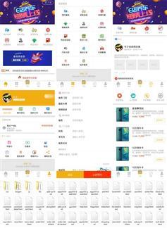 手机端汽车app综合服务平台HTML模板
