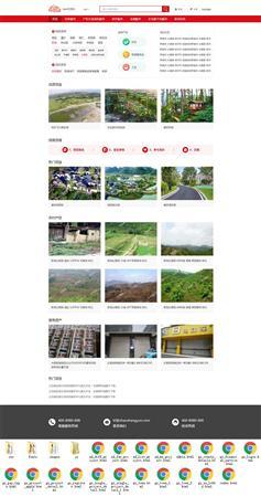 红色HTML招商服务平台网站模板