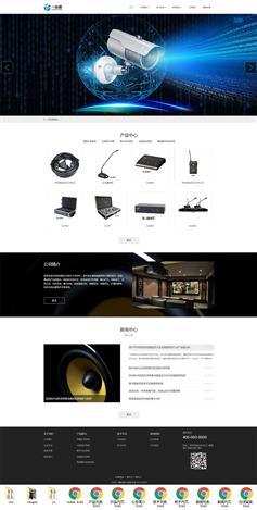響應式大氣html5智能電子科技公司網站模板