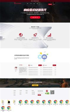 bootstrap网游加速器软件官网模板
