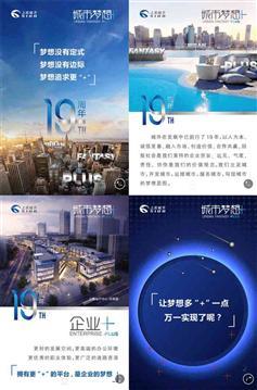 企业宣传h5页面手机微信模板