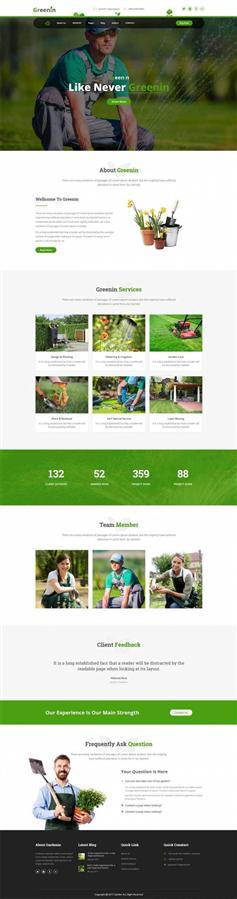 大氣HTML5園藝園林綠化公司網站模板
