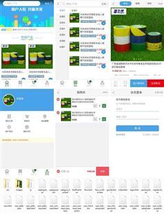 HTML多商戶手機端購物商城網頁模板