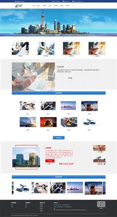 HTML外貿公司網站前端模板