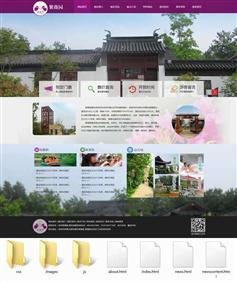 html旅游开发景点网站静态模板