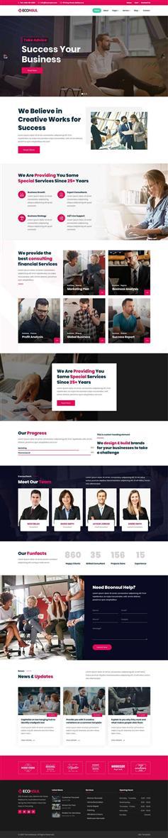 大气bootstrap商业财务咨询公司网站模板