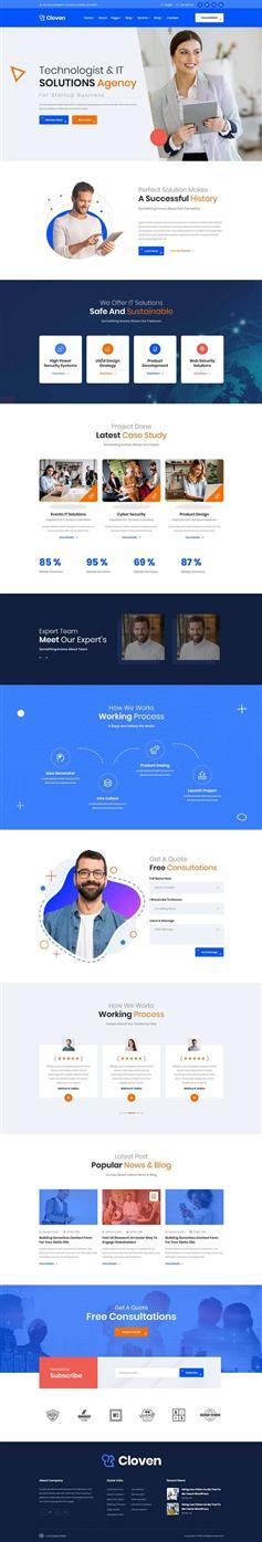 蓝色IT技术服务公司网站HTML5模板