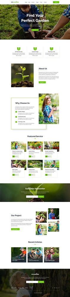 响应式园林绿化种植公司网页模板