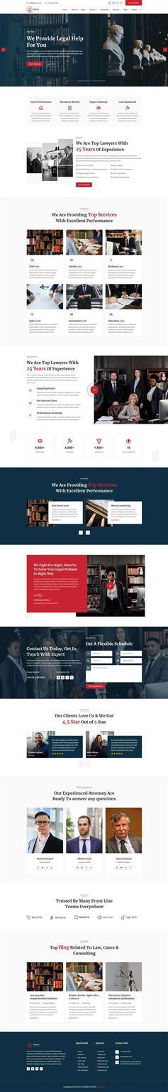 律师法律咨询机构响应式网页模板