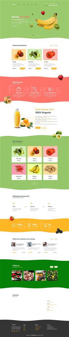 绿色响应式有机食品购物商城html5模板