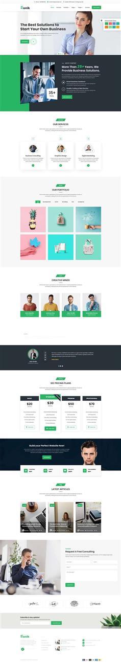 多用途数字商务公司网站前端模板
