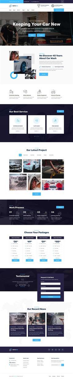 洗车加盟店铺官网响应式网页模板