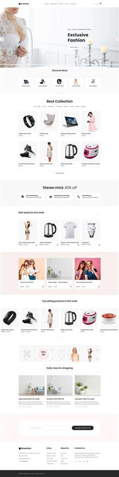 简单的内衣商城电商网站html模板