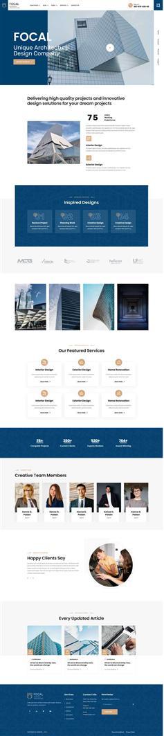 建筑结构设计师官网html5模板