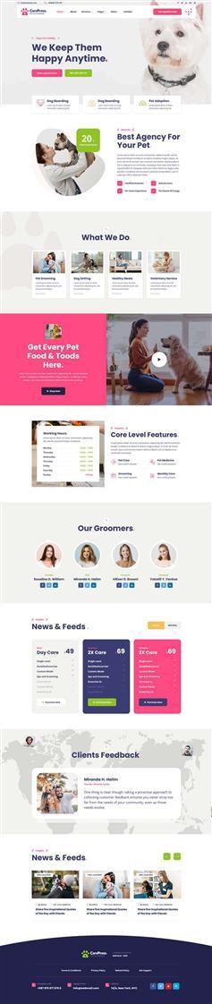 宠物护理兽医店铺官网HTML模板