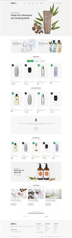 响应式bootstrap化妆品电商网页模板