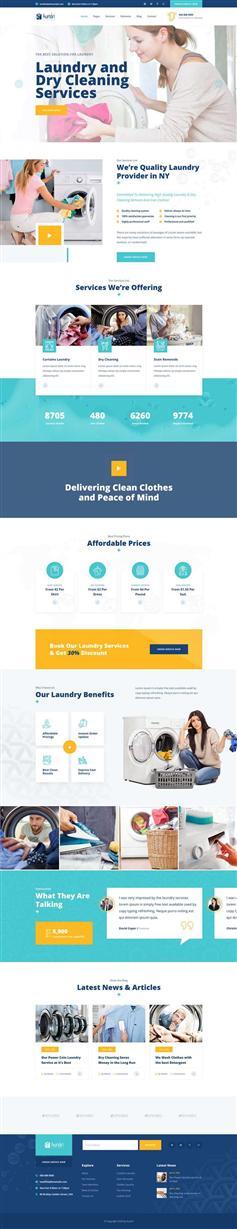 保洁干洗服务公司官网HTML模板