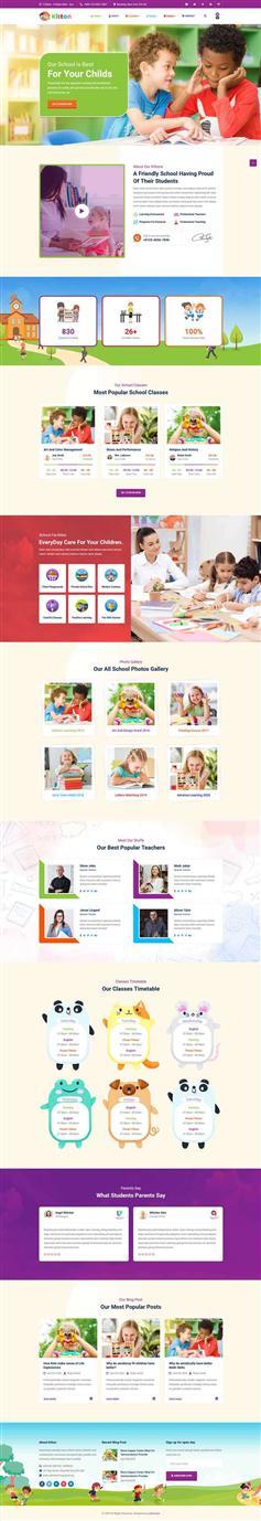 卡通的儿童早教学校网站模板