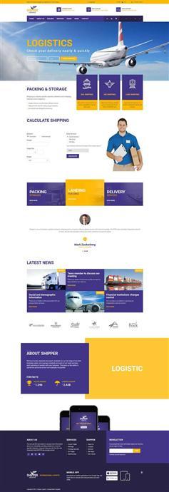 物流运输企业网站HTML模板