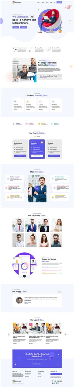 商务咨询服务官网HTML模板