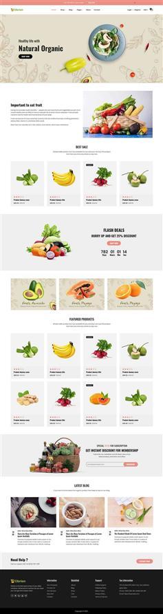 有机食品零售商城HTML5响应式模板