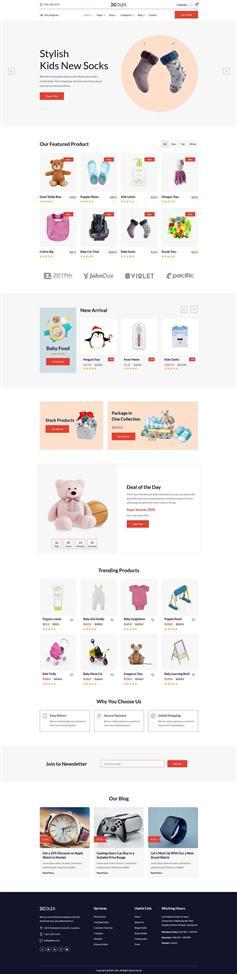 多用途HTML5产品零售电商模板