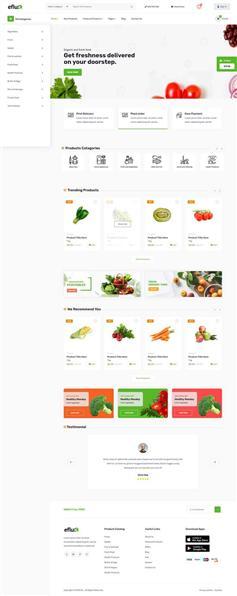 绿色农产品蔬菜水果电商网站模板