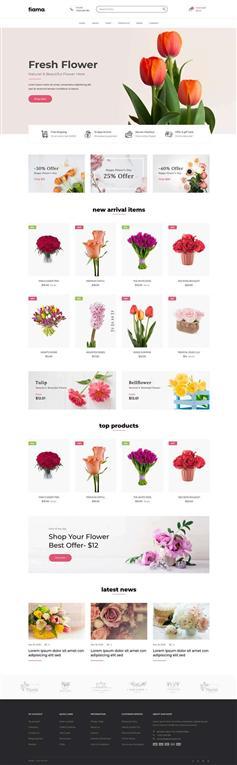 大气漂亮的鲜花店电子商务HTML模板
