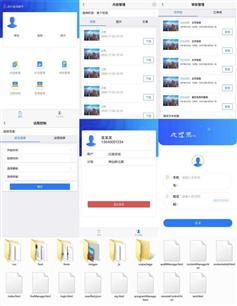 视HTML5频图片内容管理手机模板