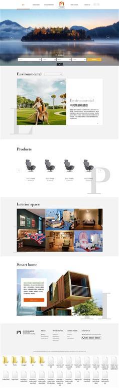 大气HTML集装箱酒店企业模板