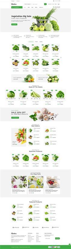 绿色有机蔬菜外卖商城网页模板