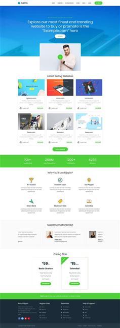 响应式企业建站网络公司官网html模板