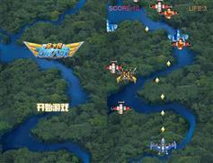 H5飛機大戰網頁游戲源碼下載