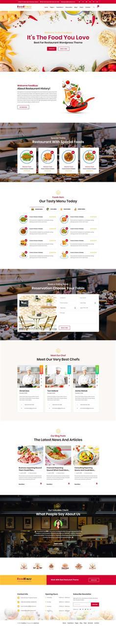 響應式餐飲食品店鋪外賣網頁HTML模板
