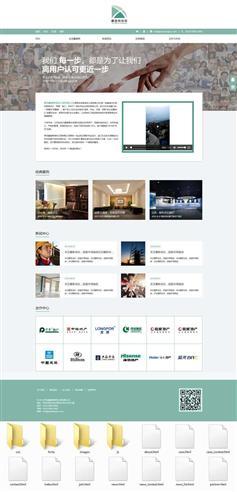 html靜態裝飾工程公司網站模板