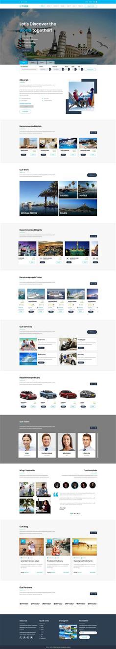 蓝色大气酒店旅游团预订网站HTML5模板