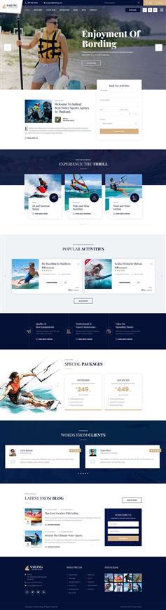 大气响应游艇租赁服务公司网站HTML模板