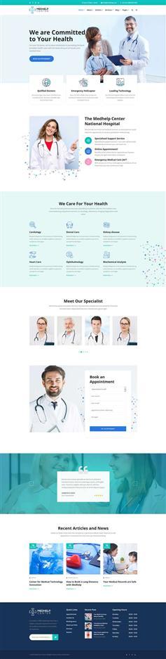 醫院醫療健康中心網站響應式html模板