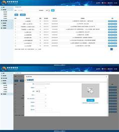 企业商务管理html后台页面模板