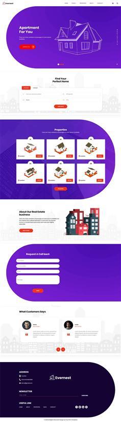 bootstrap紫色的房地產公寓銷售模板