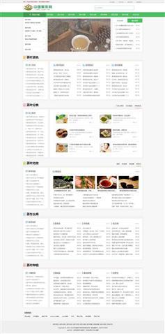 茶艺茶文化资讯交流网站dedecms模板