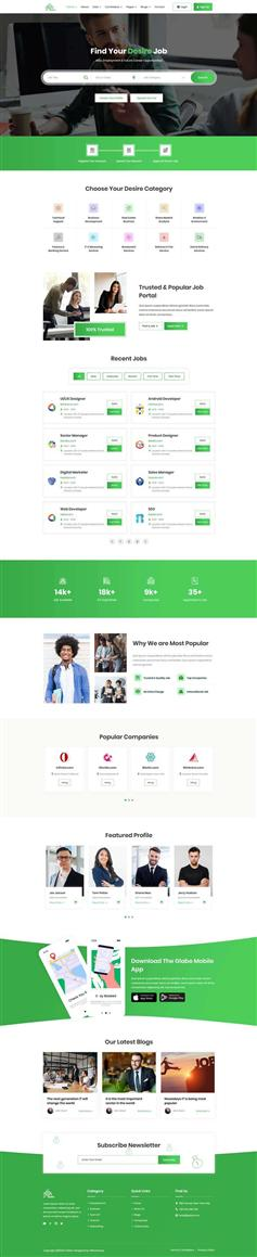 响应式网上招聘门户平台网页html模板