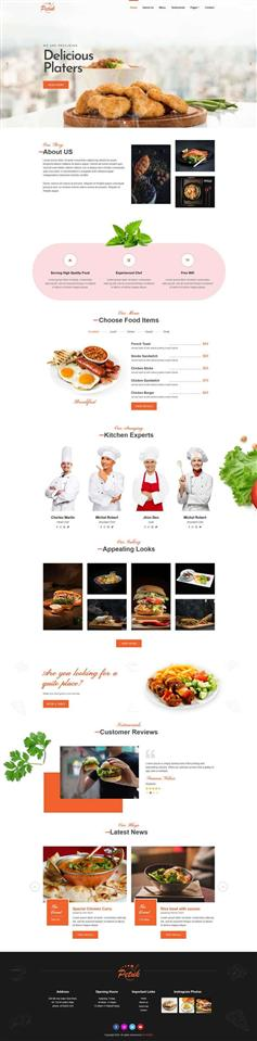 多用途html5餐饮店铺主页模板