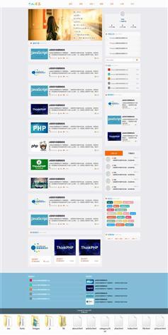 bootstrap信息技术交流博客模板html页面